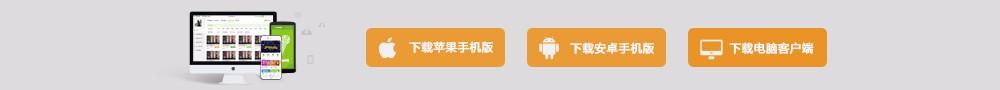开课啦-app下载-小
